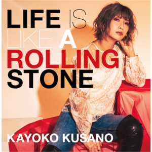 【CD】Life is like a rolling stone