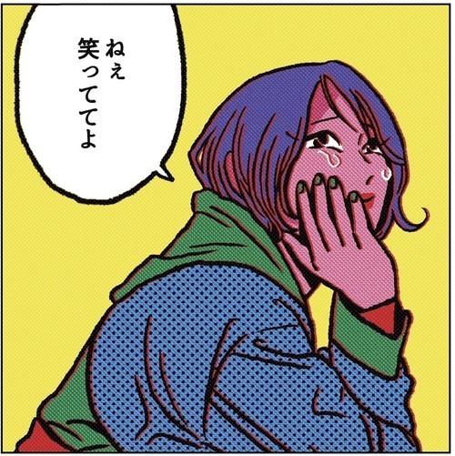 【原田ちあき デザイン】草野華余子イラスト T-shirt(ブラック)