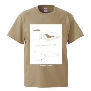 【フクモトエミ デザイン】最後のページは開かずに T-shirt(サンドカーキ)